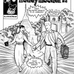 Honeymoon-Comic-Cover-Client-Joe-Hausfeld-Chicago-IL-2011-Inks